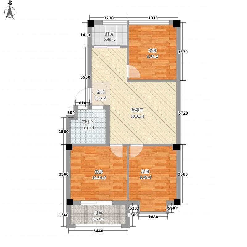 金龙苑83.00㎡B户型3室2厅1卫1厨