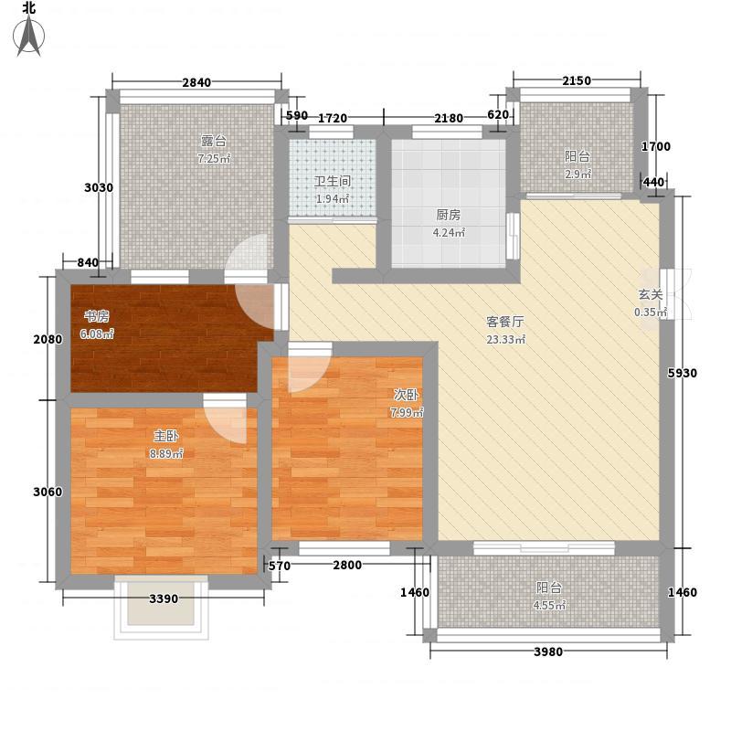 上街第一城二期C-4户型3室2厅1卫1厨