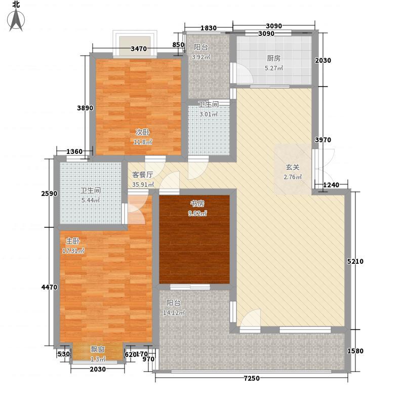 水木新华114.44㎡5#、6#、9#B户型3室2厅2卫1厨