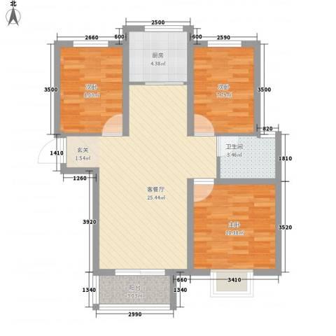 泰和世家3室1厅1卫1厨90.00㎡户型图