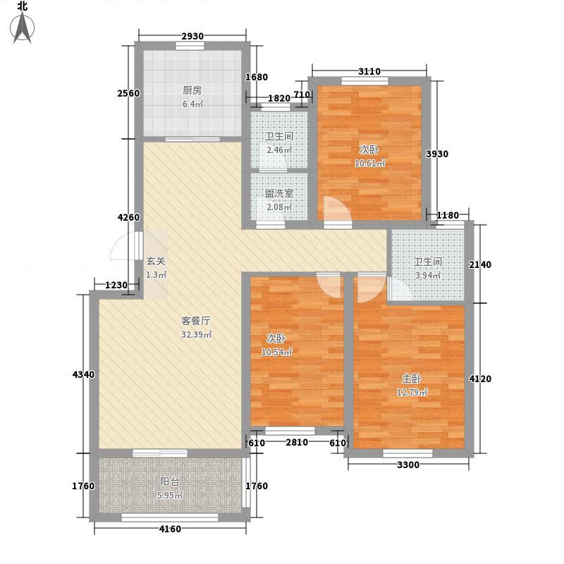 恒翔金水苑125.61㎡A2户型3室2厅2卫1厨