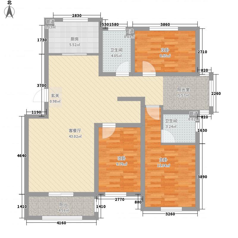 龙山花园134.28㎡E户型4室2厅2卫