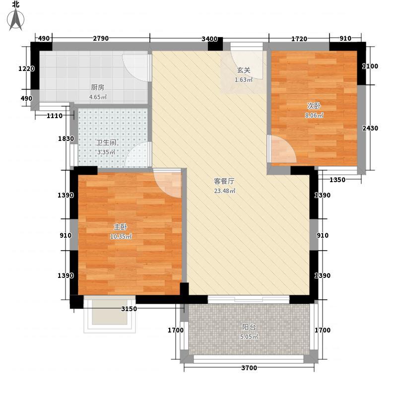 九龙湾润园78.70㎡三期H4户型2室2厅1卫1厨