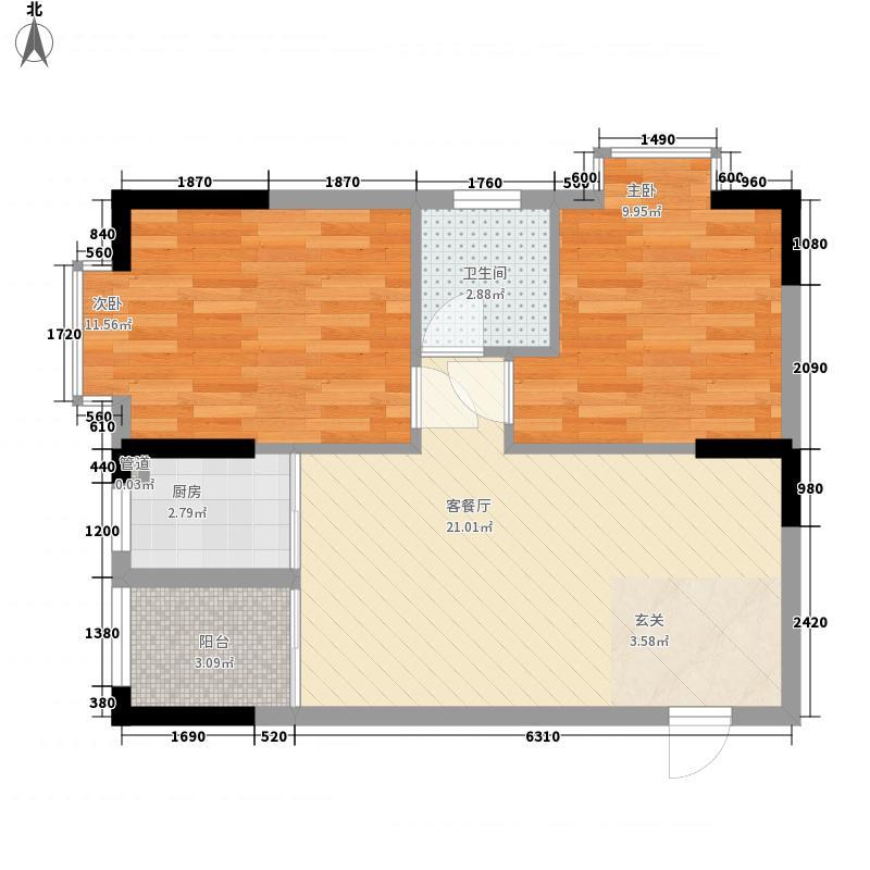 国立・美寓71.28㎡A座03户型2室2厅1卫1厨