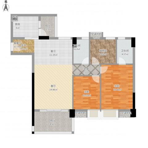 地王广场翰林2室1厅2卫1厨143.00㎡户型图