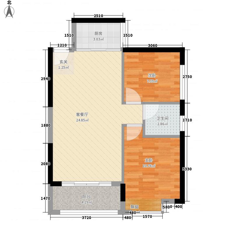 领秀御园75.00㎡A户型2室2厅1卫1厨