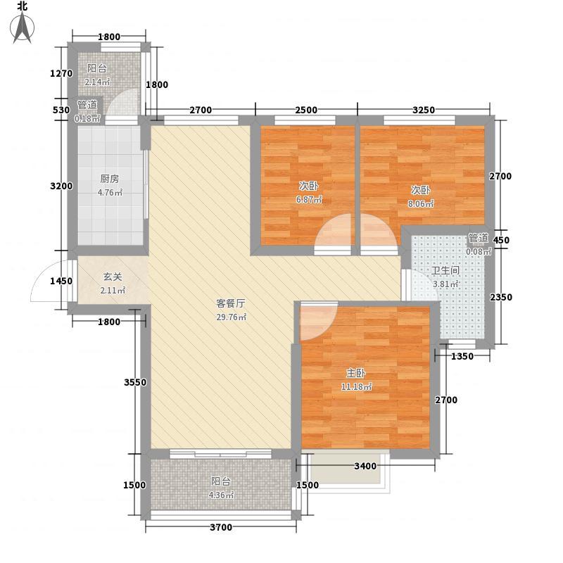 恒大御景湾3室1厅1卫1厨113.00㎡户型图