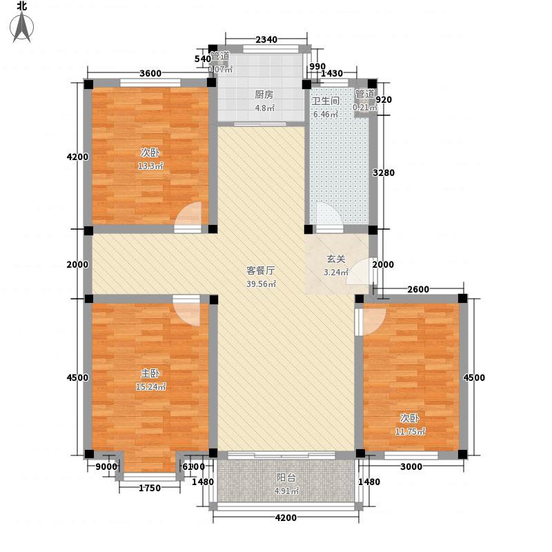 茉莉花园135.00㎡B1户型3室2厅1卫1厨
