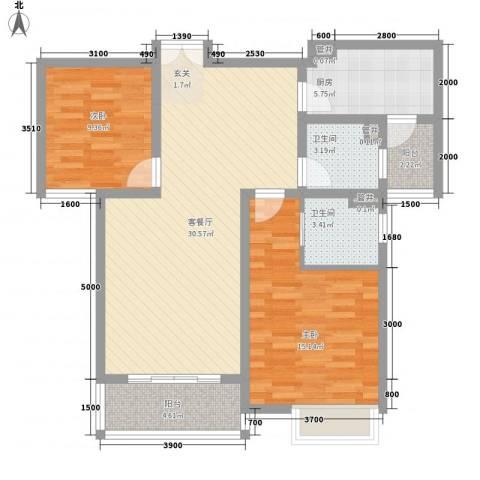 华勤紫金城2室1厅2卫1厨74.53㎡户型图