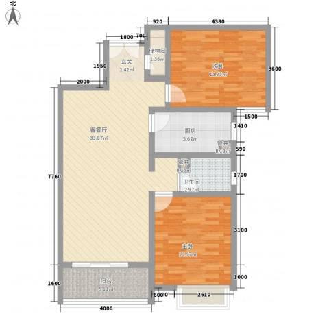 华勤紫金城2室1厅1卫1厨76.16㎡户型图