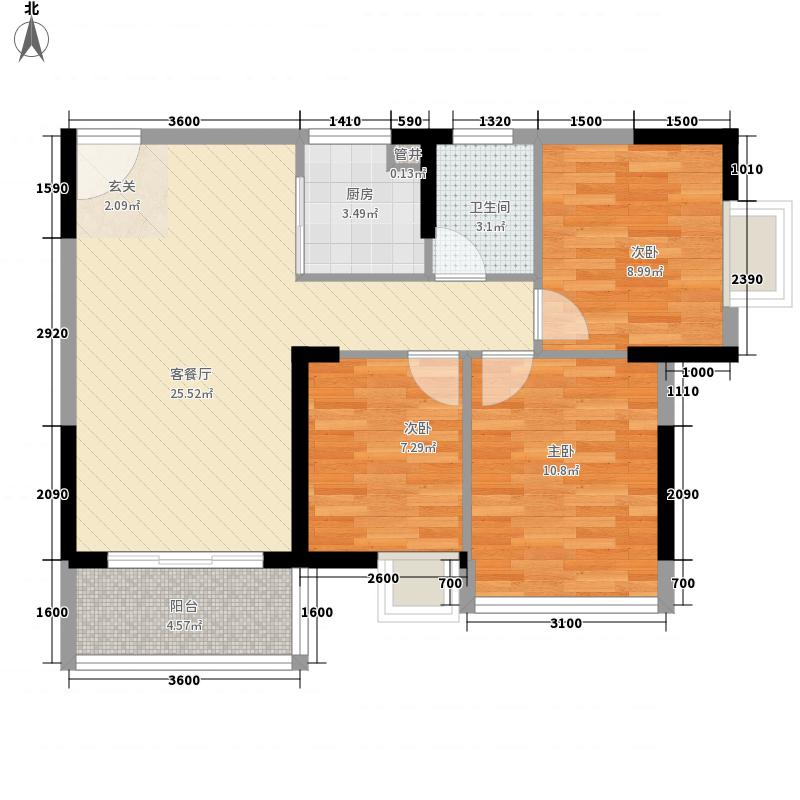金茂伊顿公馆88.00㎡A栋03户型3室2厅1卫