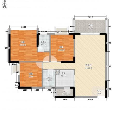 金茂伊顿公馆3室1厅2卫1厨119.00㎡户型图