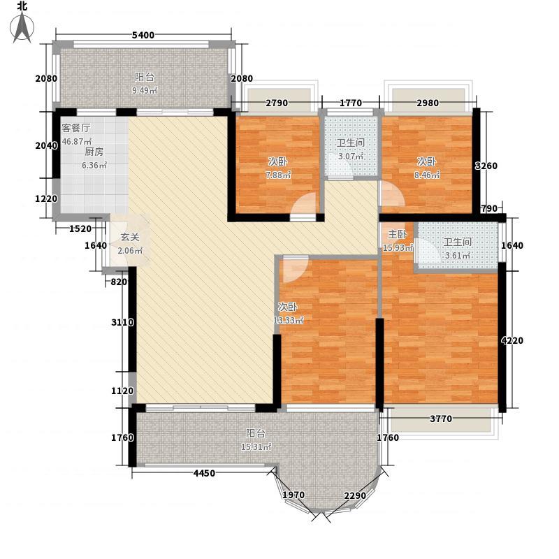 嘉宏世纪豪庭158.00㎡户型4室2厅2卫1厨