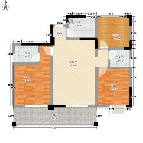 南桥春天2室1厅2卫1厨83.31㎡户型图