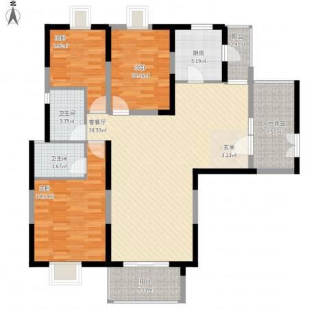 鑫苑国际城市花园小区3室1厅2卫1厨140.00㎡户型图