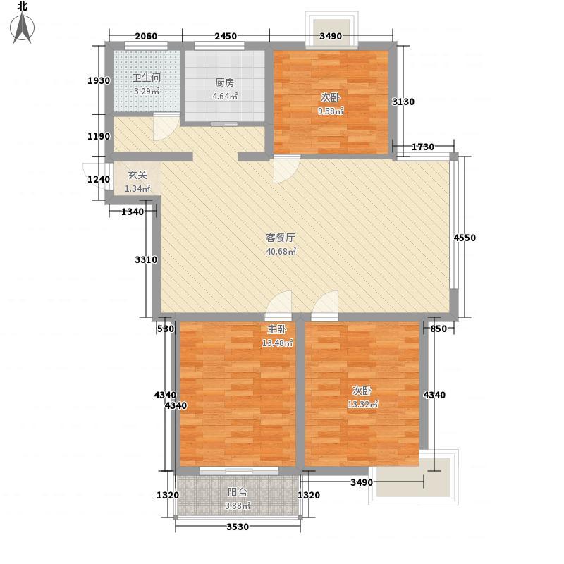 福邸花园125.54㎡F户型3室2厅1卫