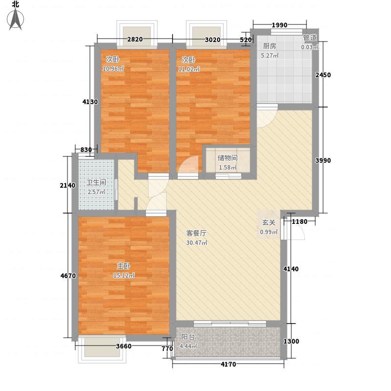 福邸花园117.80㎡A户型3室2厅1卫