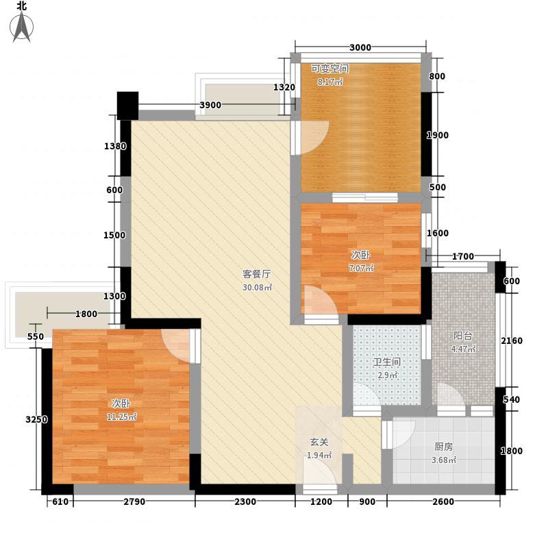 锦绣香城88.62㎡4号楼A1户型2室2厅1卫1厨