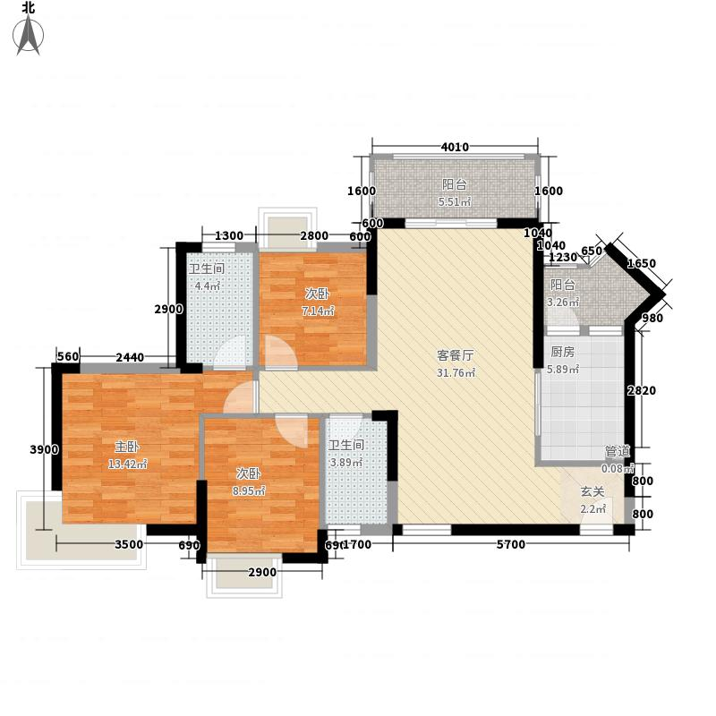 金盛广场111.87㎡2期御品阁-4#-A户型3室2厅2卫1厨