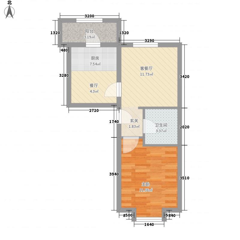 航空嘉园52.00㎡标准层A1户型1室1厅1卫1厨