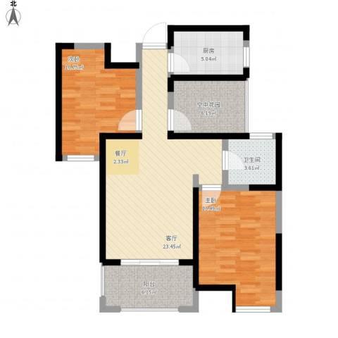 绿地香树花城2室1厅1卫1厨100.00㎡户型图