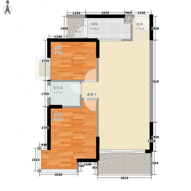 纳威人的幸福7.00㎡H户型2室2厅1卫