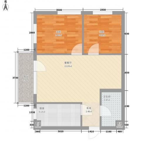 中海华庭别墅2室1厅1卫1厨74.00㎡户型图