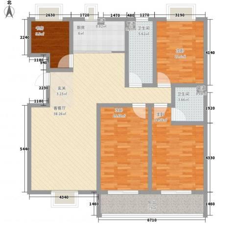 帝苑东领鉴筑4室1厅2卫1厨157.00㎡户型图