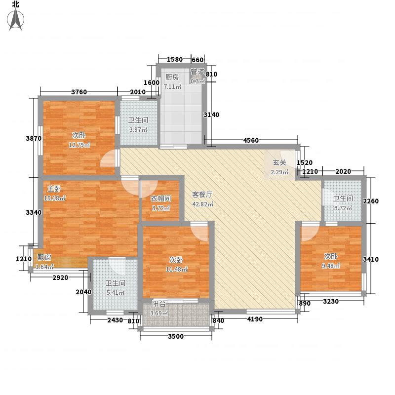 四季云顶176.00㎡户型4室2厅3卫1厨