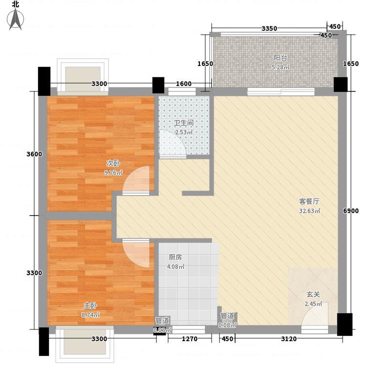 泰洋新居7.78㎡A户型2室2厅1卫1厨