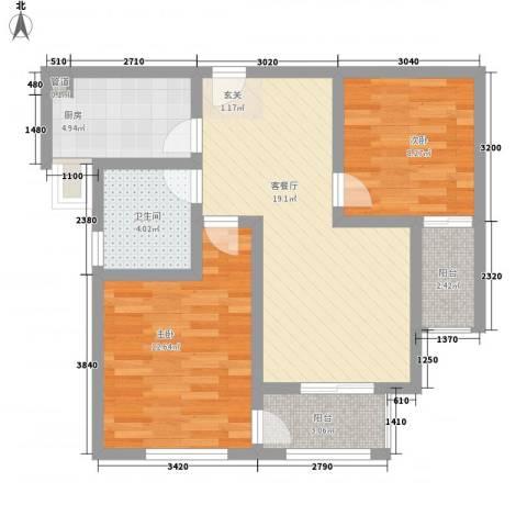 花样年华2室1厅1卫1厨85.00㎡户型图