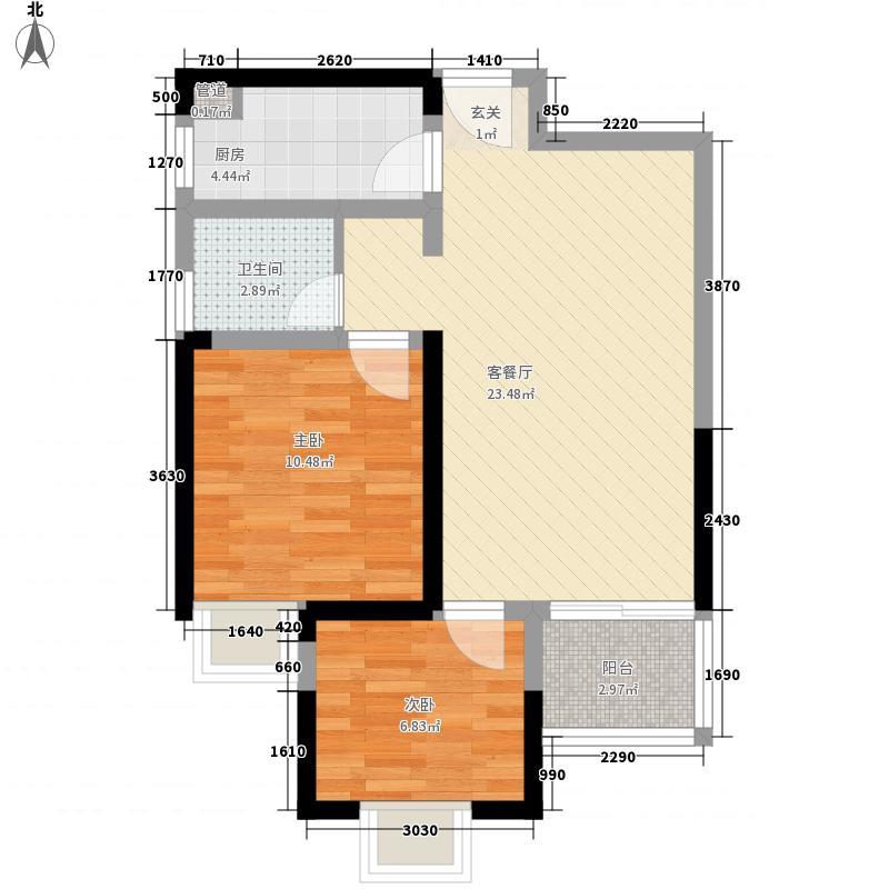 中原新天地75.23㎡6号楼C户型2室2厅1卫1厨