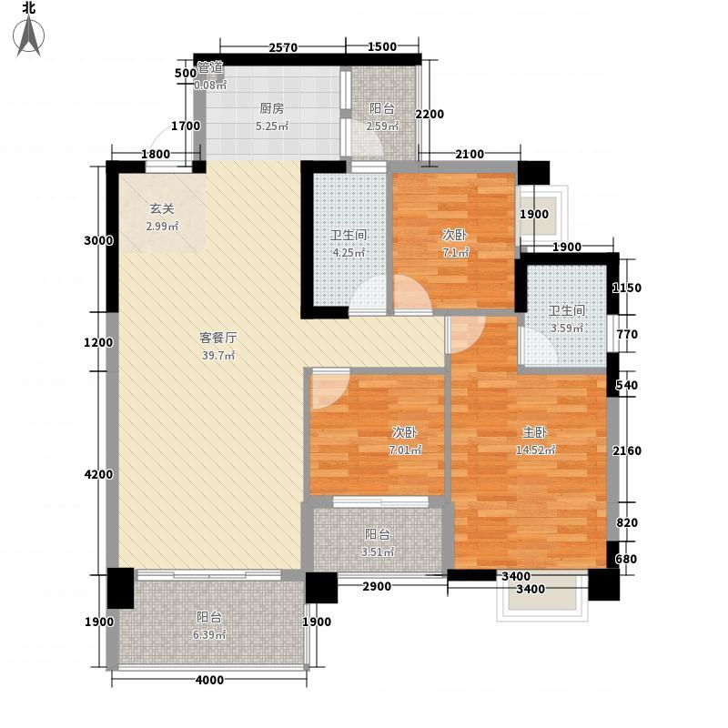 金绿洲翠园115.34㎡32#D-2户型3室2厅2卫1厨
