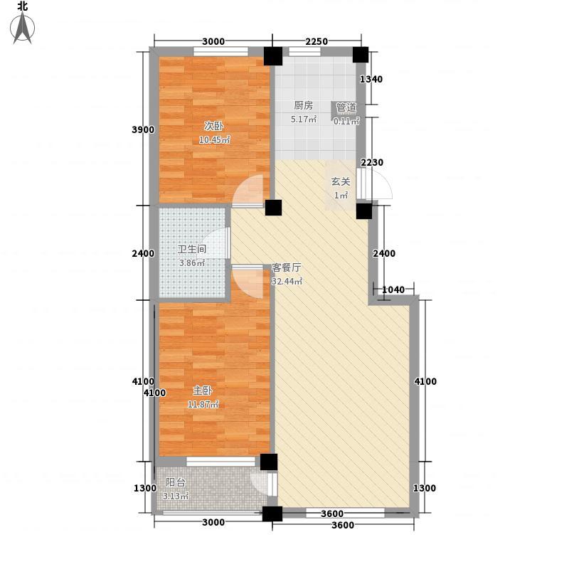 帝源温泉新城户型2室2厅1卫1厨