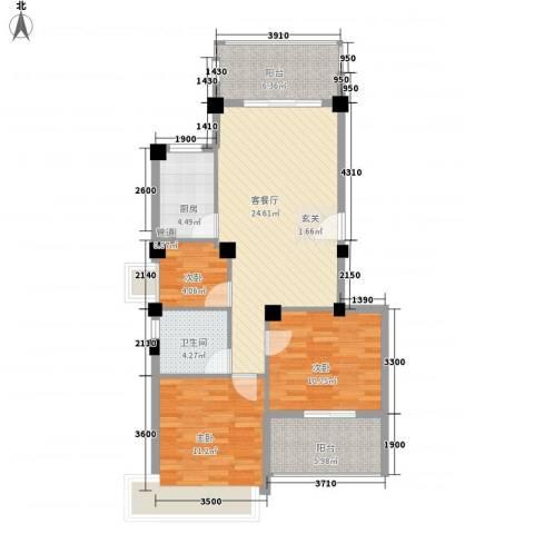 永鸿观澜国际3室1厅1卫1厨71.80㎡户型图