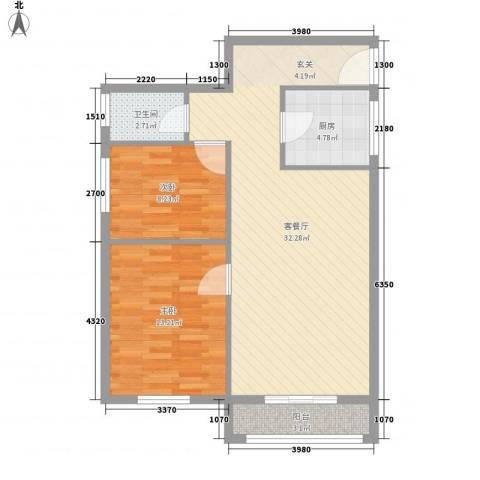 南湖东园一区2室1厅1卫1厨90.00㎡户型图