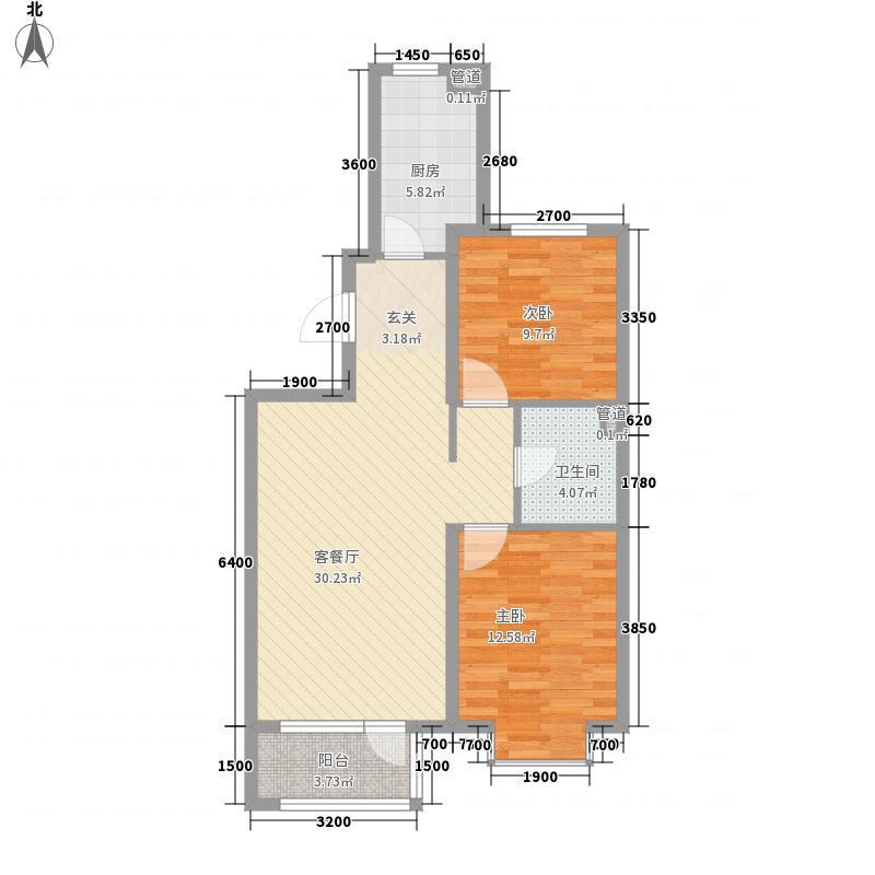 �阳新城2室1厅1卫1厨94.00㎡户型图