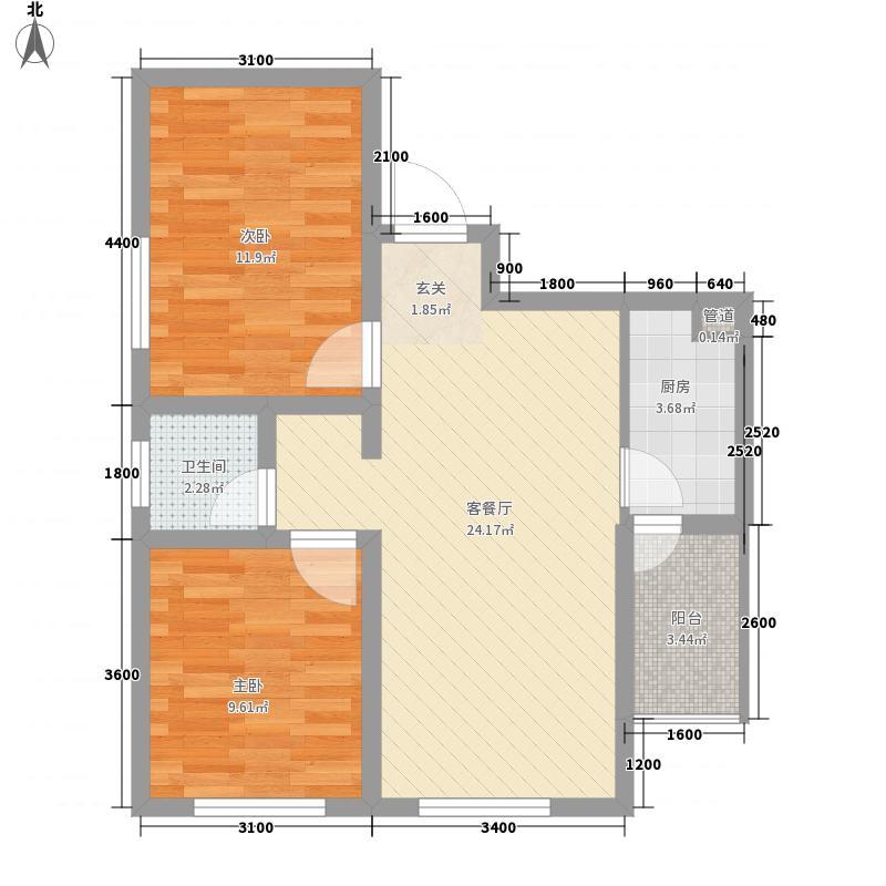 红东花园83.35㎡红东花园户型图A8户型2室2厅1卫1厨户型2室2厅1卫1厨