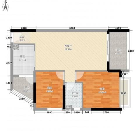 祥利上城2室1厅1卫1厨72.00㎡户型图