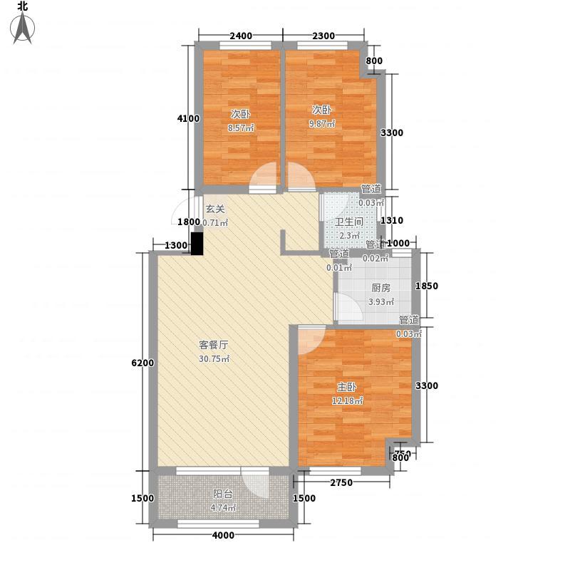 绿地香树花城88.00㎡1、2号楼C户型3室2厅1卫1厨