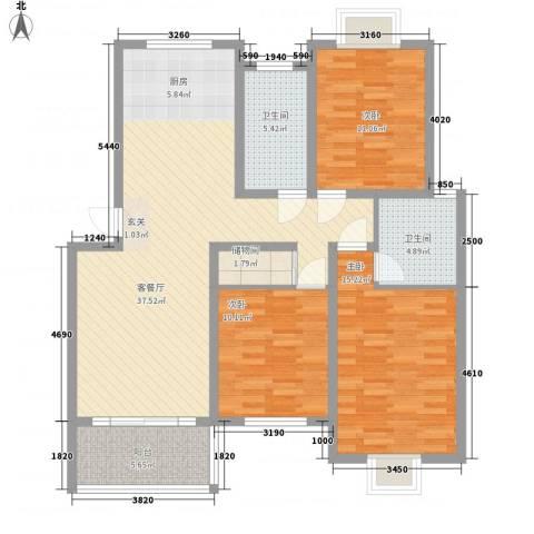 星辰名都3室1厅2卫0厨131.00㎡户型图