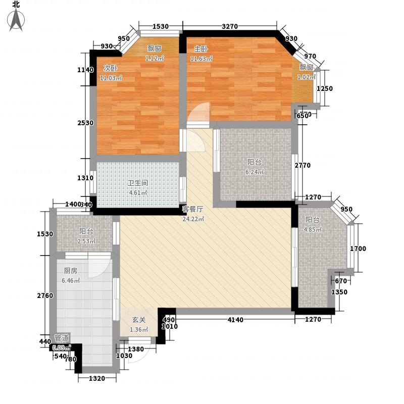 凯泰欧城84.26㎡凯泰欧城户型图绵阳欧城户型图A22室2厅1卫1厨户型2室2厅1卫1厨