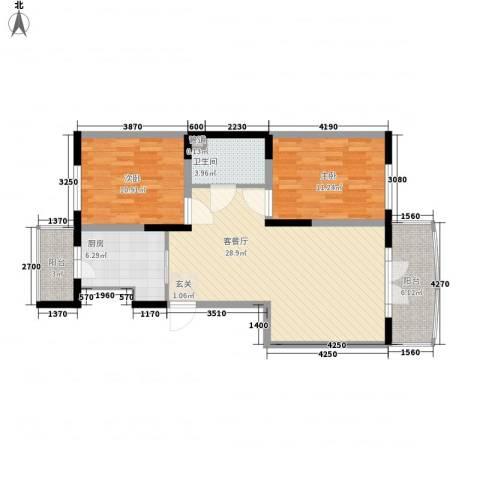 宏伟华轩2室1厅1卫1厨70.55㎡户型图