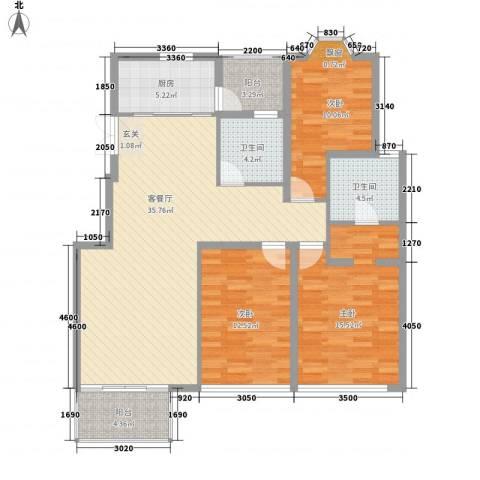 龙柏香榭苑3室1厅2卫1厨136.00㎡户型图