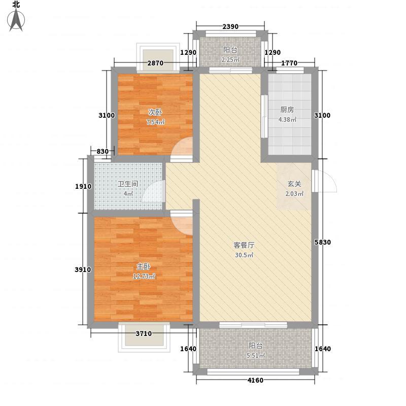 金润嘉园7.00㎡B户型2室2厅1卫1厨