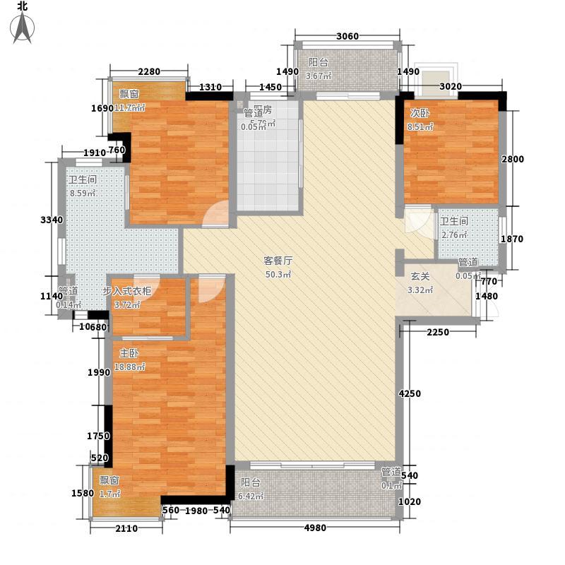 南国奥园173.74㎡南国奥园户型图F13室2厅3卫1厨户型3室2厅3卫1厨
