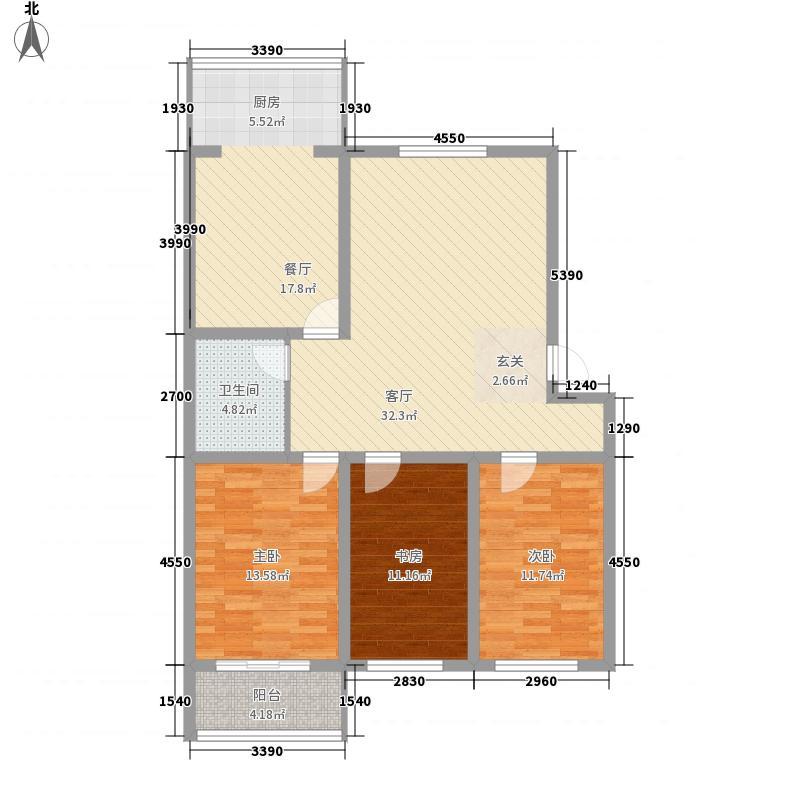 福源居136.50㎡C户型3室2厅1卫1厨