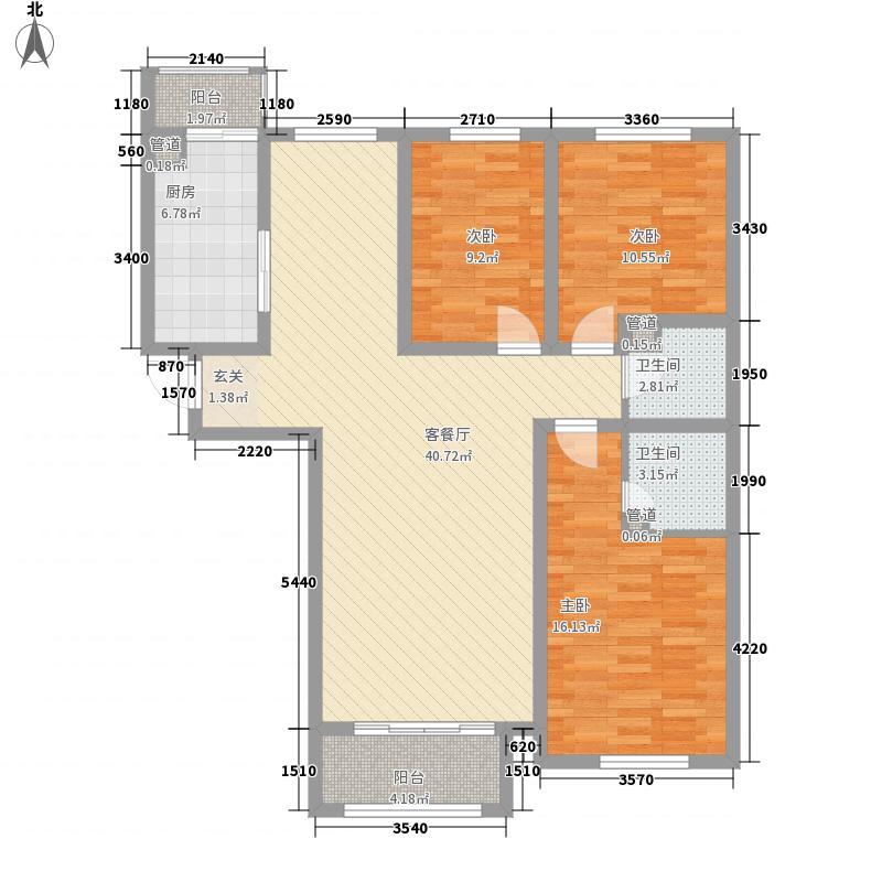 鹿鼎豪庭138.80㎡5#楼B1反户型3室2厅2卫1厨