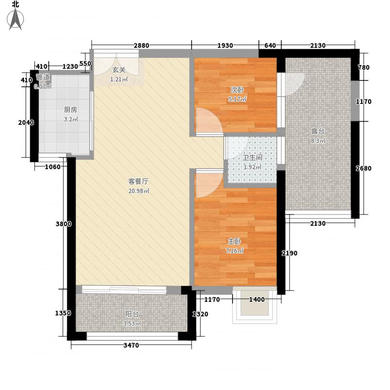 领秀御园2室1厅1卫1厨72.00㎡户型图