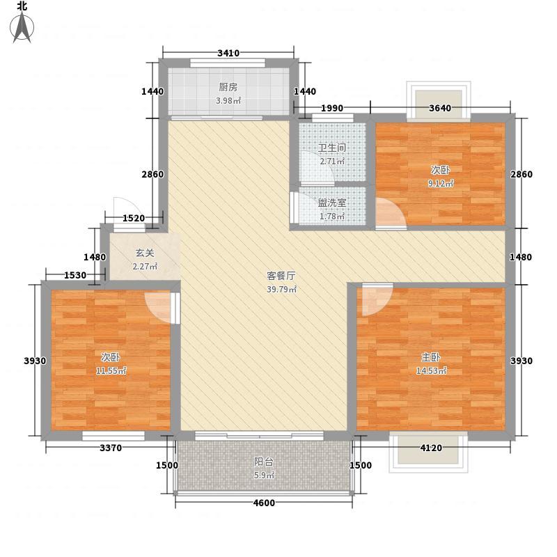 港利・上城国际126.00㎡港利・上城国际户型图户型B3室2厅1卫户型3室2厅1卫